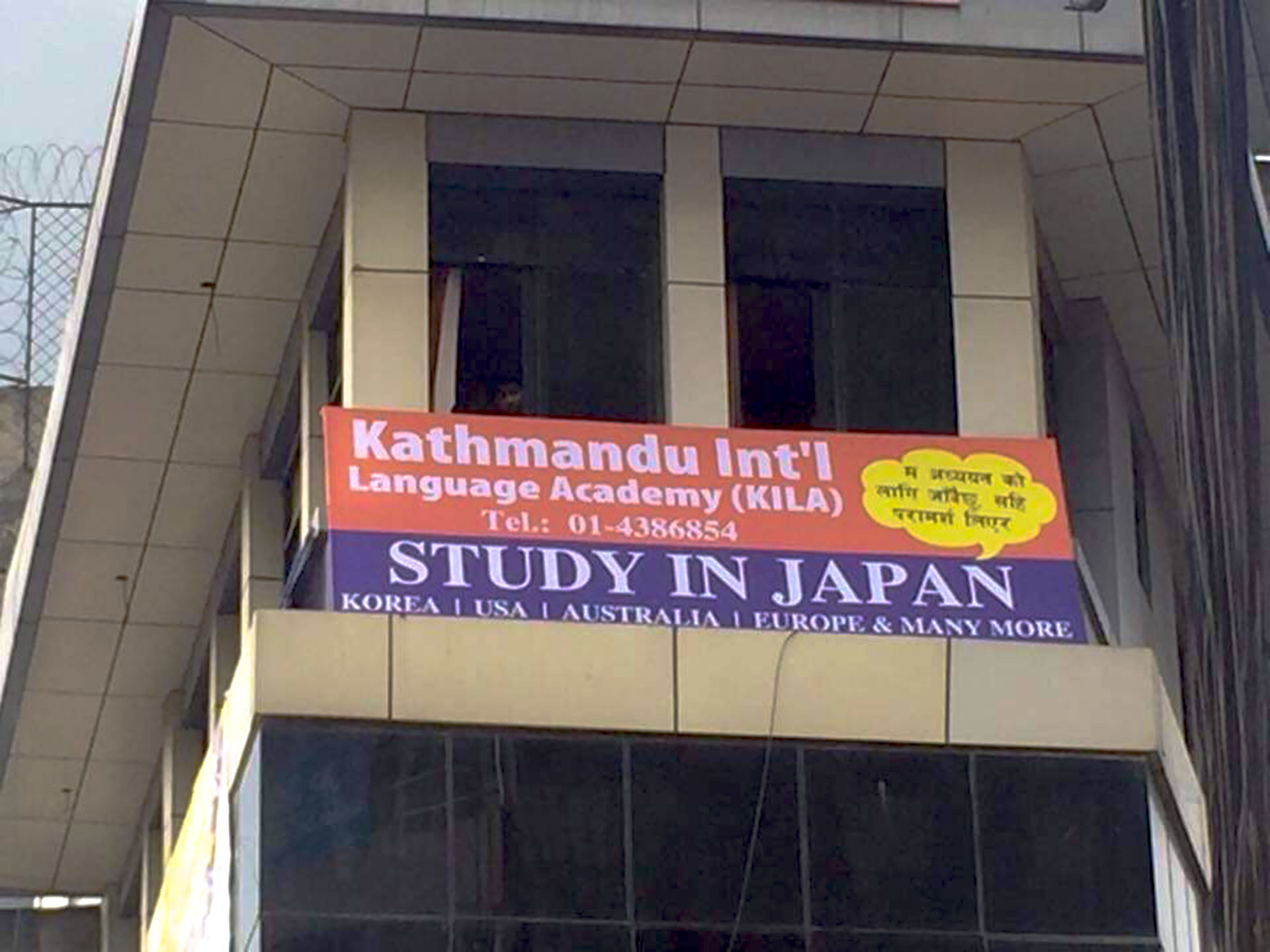 Kathmandu international language academy