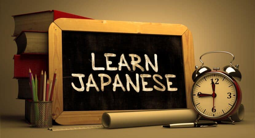 5 Ways To Learn Japanese Language
