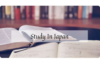 Are You Planning For Study In Japan?